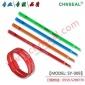 供应SY-009型塑料封条 品牌制造 国内常用的塑料封条