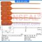 供应SY-205型塑料封条 一次性 施封锁 钱箱钱袋封条 205MM