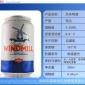 国际范儿啤酒,欧盟公认好喝啤酒,世界啤酒