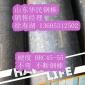 棒磨机圆钢调质热处理钢棒|棒磨机调质热处理钢棒生产线(发明专利)钢棒批发价格
